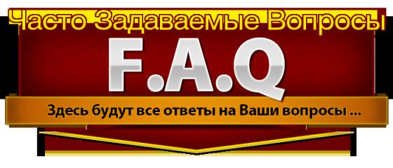 faq-3b