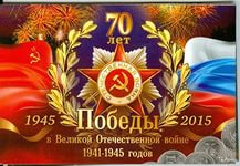 Армейская история в честь 70-летия Дня Победы!