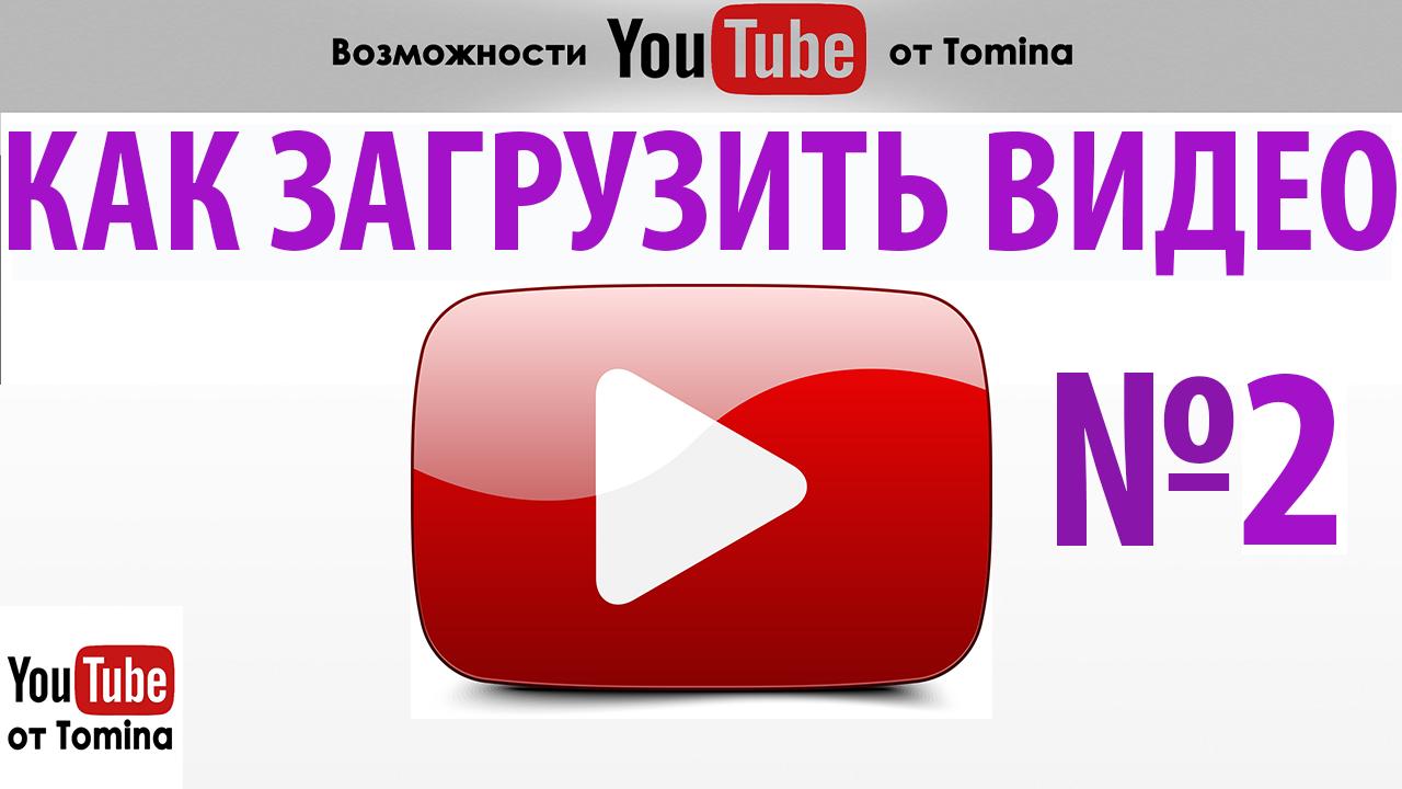 Видеоролик как правильно сношаться