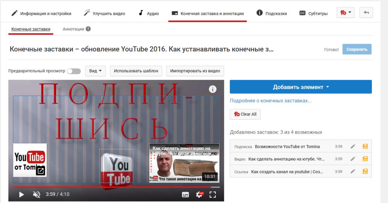 Как сделать так чтобы youtube был не русский