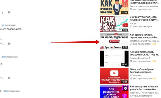 5 преимуществ Youtube канала! Отличия ютуба от других видеохостингов.