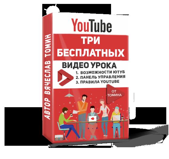 Продукты (курсы, тренинги, книги)